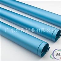 廠家直銷多規格欄桿鋁合金管材