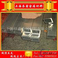 热销精品 6063铝方管 零割价格