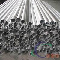 薄壁厚5052环保小铝管现货