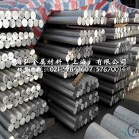 铝板300mm厚 深圳6061铝板