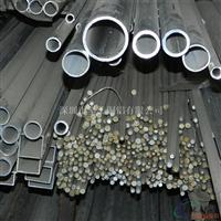 厂家直销7075T6铝管 铝毛细管