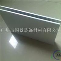 300高U型槽鋁方通  木紋U型鋁方通廠家