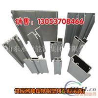 铝型材规格 工业铝材 6063铝型材