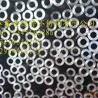 江苏合金铝管 2024铝管