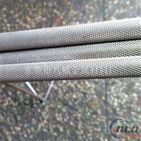 18mm网纹滚花铝棒,直纹拉花铝棒