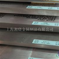 ZL104铝板