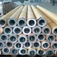 227mm6061T6空心鋁管生產廠家