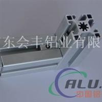 广东会丰铝业有限公司流水线型材