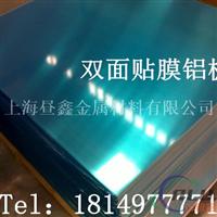 超硬铝板7050厂家7050T6铝板