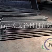 廠家專業生產傳祺吊頂材料