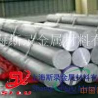 AA5052铝棒密度