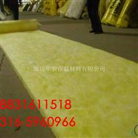 玻璃棉卷毡生产单位