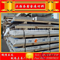 AA7003T6511高强度铝板