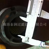 空气滤清器K0规格泰润滤芯厂