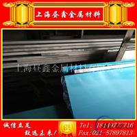 供应西南铝合金7075T6超硬铝板