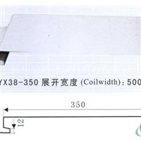 38350矮立边铝镁锰屋面板墙面板
