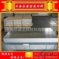 优质3003铝板现货批零