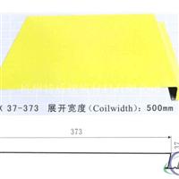 37373铝合金压型板