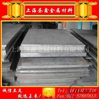 现货切割美铝6082T651铝板