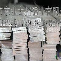 西南铝6101铝排抗拉强度