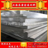 低价销售7075铝板 中厚铝板