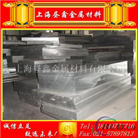 进口5083防腐船用铝板