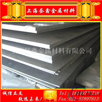 库存抗高压2a80(LD8)铝板