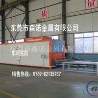 ld30铝棒供应商