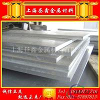高强度7A10铝板伸长率