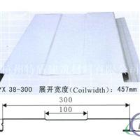 38300铝镁锰压型板