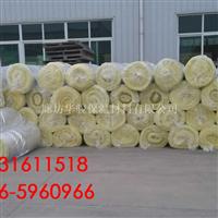 玻璃棉卷毡大型厂家