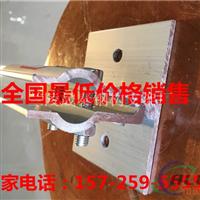 鋁鎂錳防水屋面防風加固夾具
