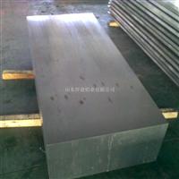 最低价出售6061T6铝合金中厚板