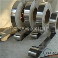 6063鋁帶廠家,0.15mm超薄鋁帶