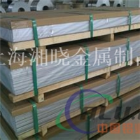 A2002铝板
