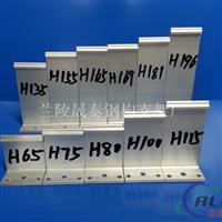 铝镁锰铝合金镀锌板固定支座(图)
