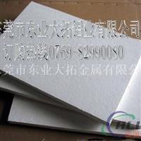优质2017铝板 2017氧化铝板