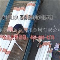 LY12无缝铝管 LY12铝排价格