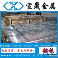 供应5083镜面铝板