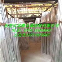 折弯用3003小口径铝管