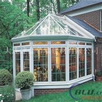 阳光房大连玻璃阳光房价格阳光房厂家制作安装