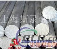 AA6005铝棒性能