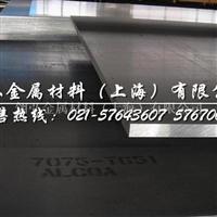 进口5005h32铝合金板
