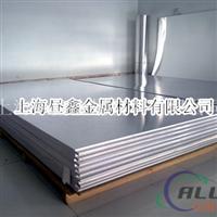 耐冲击6061T4铝薄板 6061T4铝板