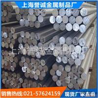 硬质合金7A04T6铝板 铝棒销售