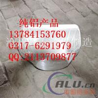 纯铝管件厂家、铝三通管件