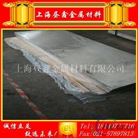 2A04铝板成分及用途