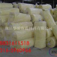 玻璃棉卷毡厂家指导价格