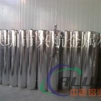 低硬度合金H18铝带 进口铝带