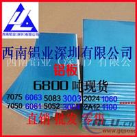 品质保证5182铝板 合金铝板 材质证明齐全